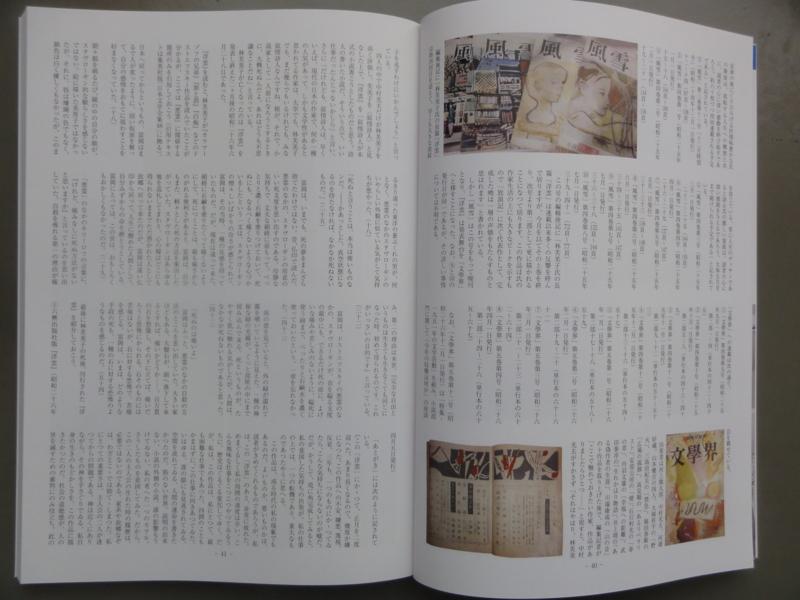 f:id:shimizumasashi:20130902133359j:image