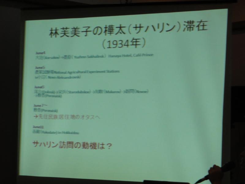 f:id:shimizumasashi:20130905170726j:image