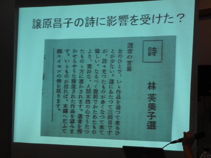 f:id:shimizumasashi:20130905170904j:image