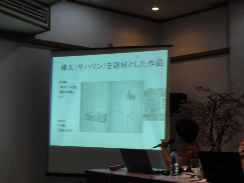 f:id:shimizumasashi:20130905171152j:image