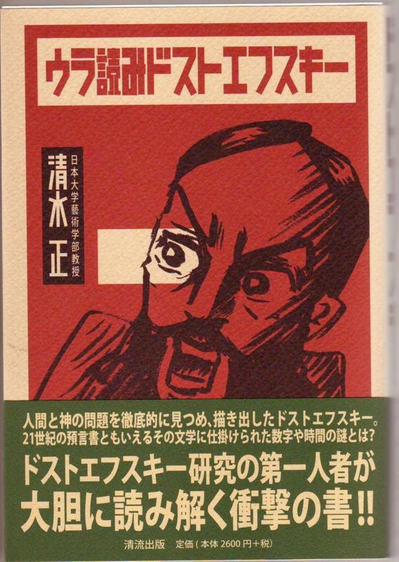 f:id:shimizumasashi:20130910103534j:image