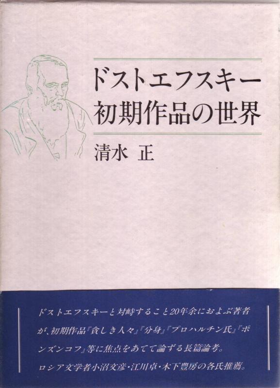 f:id:shimizumasashi:20130910103540j:image