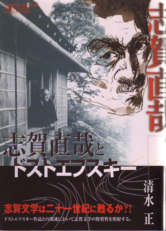 f:id:shimizumasashi:20130910103601j:image