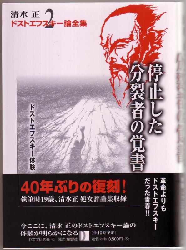 f:id:shimizumasashi:20130910103636j:image