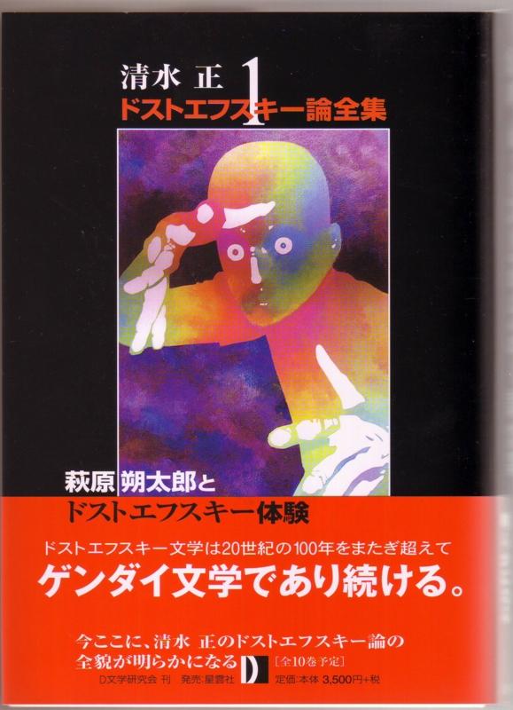 f:id:shimizumasashi:20130910103644j:image