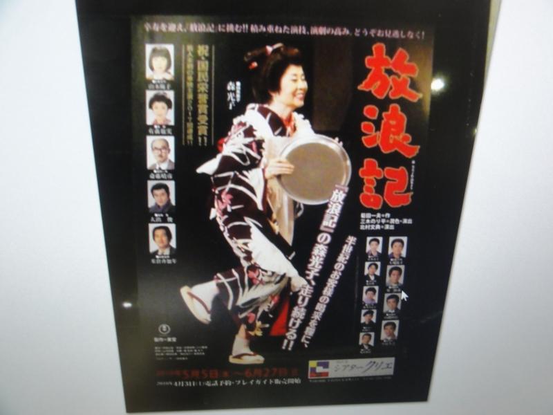 f:id:shimizumasashi:20130910165555j:image