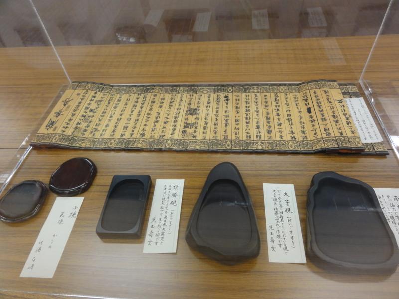 f:id:shimizumasashi:20130916155755j:image