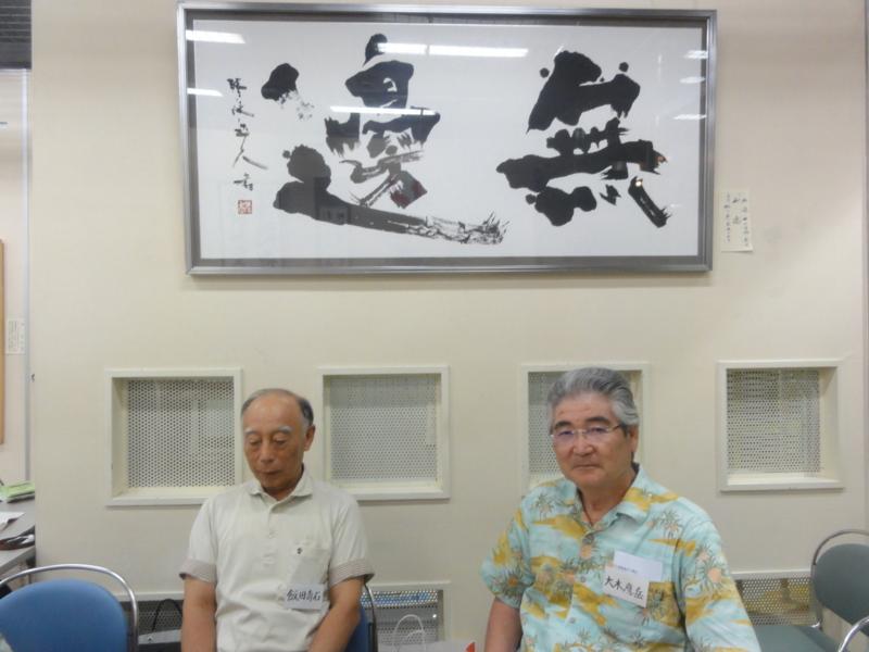 f:id:shimizumasashi:20130916160717j:image