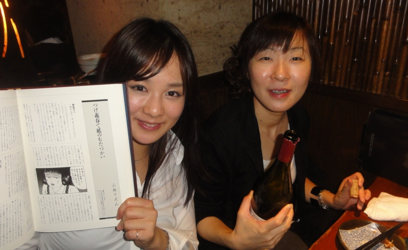 f:id:shimizumasashi:20131006212354j:image