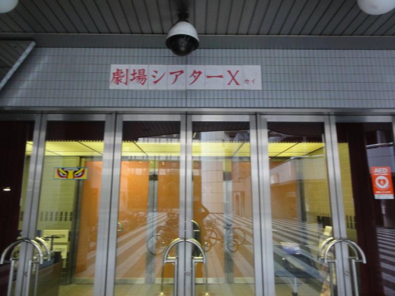 f:id:shimizumasashi:20131007161907j:image