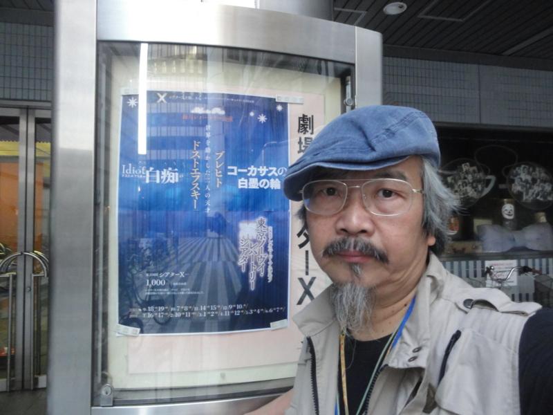 f:id:shimizumasashi:20131007161926j:image