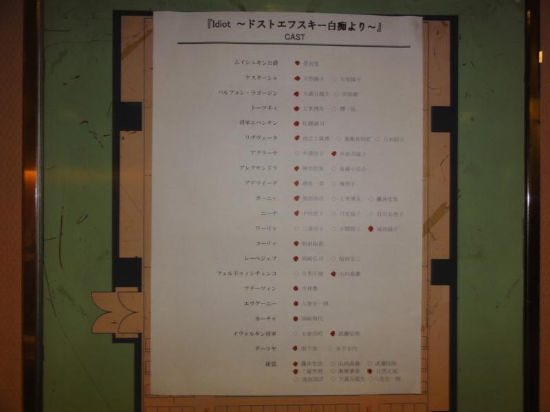 f:id:shimizumasashi:20131007201614j:image