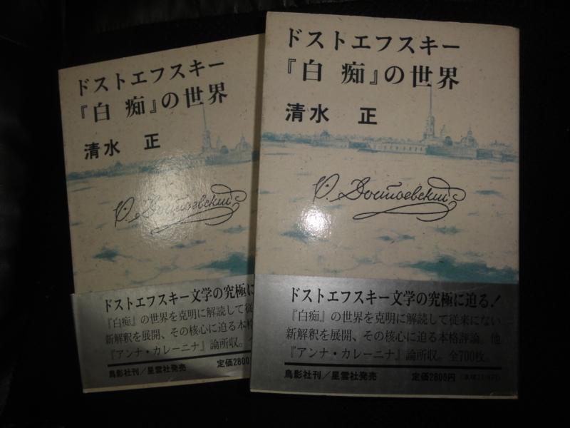 f:id:shimizumasashi:20131009102623j:image