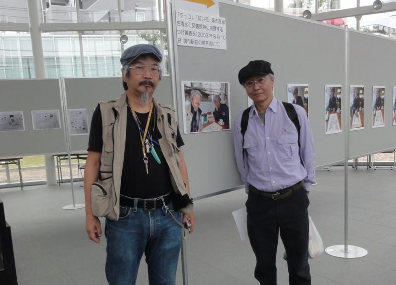 f:id:shimizumasashi:20131010113148j:image