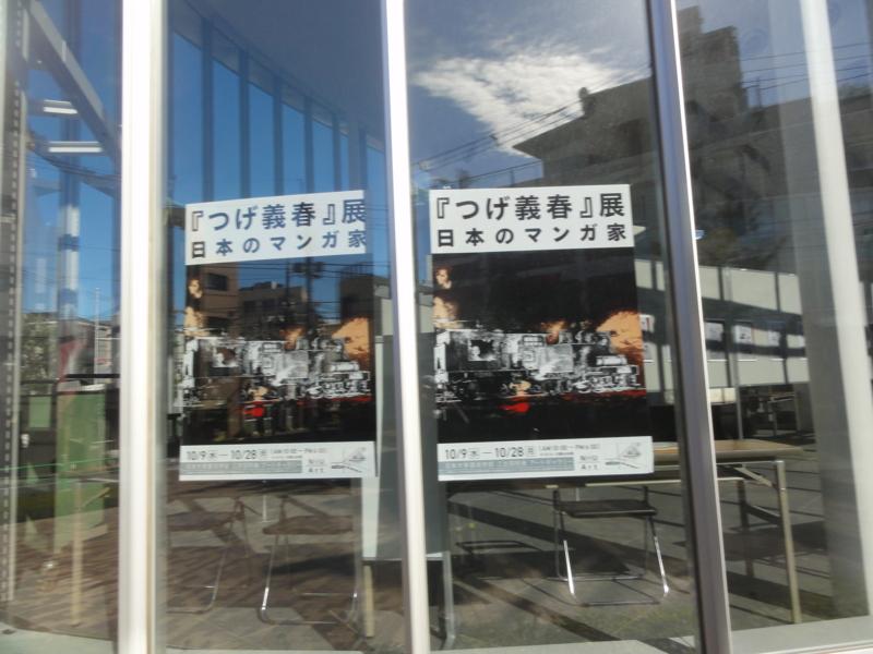 f:id:shimizumasashi:20131011140025j:image