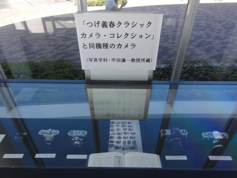 f:id:shimizumasashi:20131011140127j:image