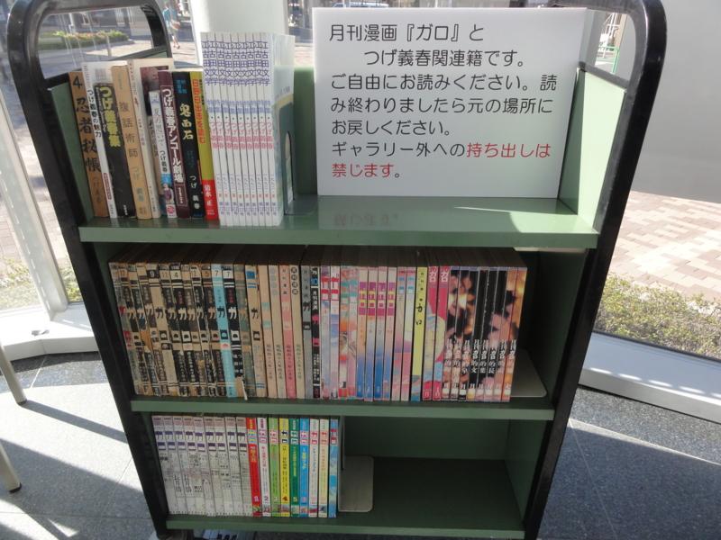 f:id:shimizumasashi:20131011140155j:image