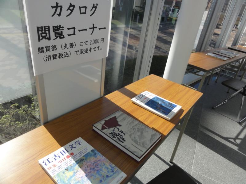 f:id:shimizumasashi:20131011140230j:image