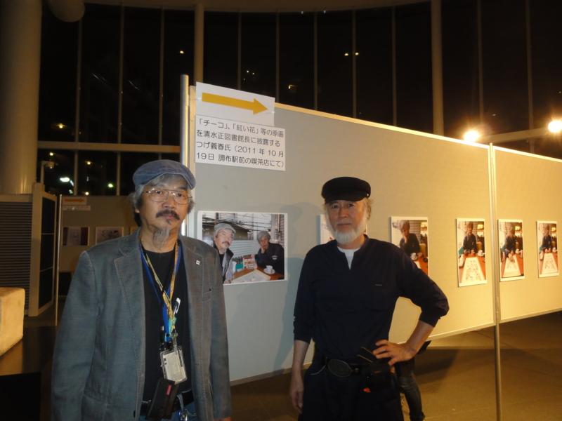f:id:shimizumasashi:20131011182617j:image