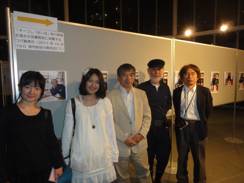 f:id:shimizumasashi:20131011182645j:image