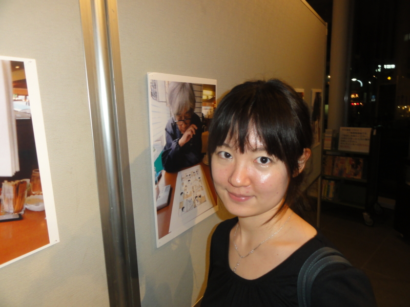 f:id:shimizumasashi:20131011182739j:image