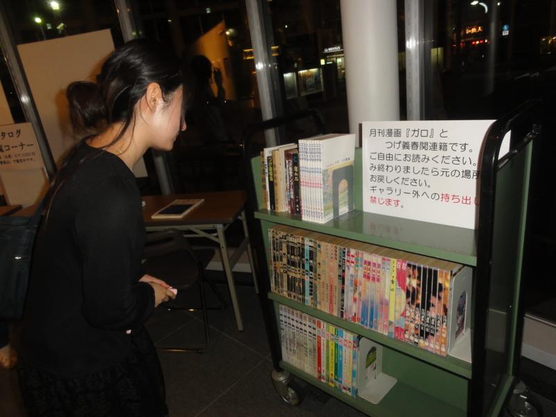 f:id:shimizumasashi:20131011182830j:image