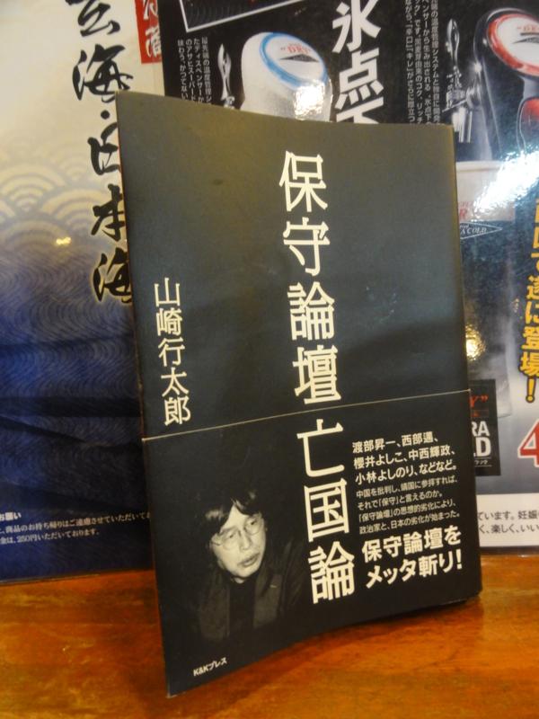f:id:shimizumasashi:20131012203558j:image