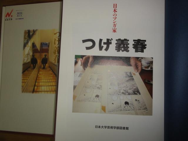 f:id:shimizumasashi:20131020100137j:image