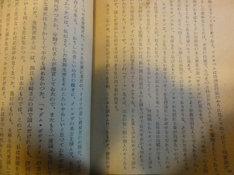 f:id:shimizumasashi:20131020183644j:image