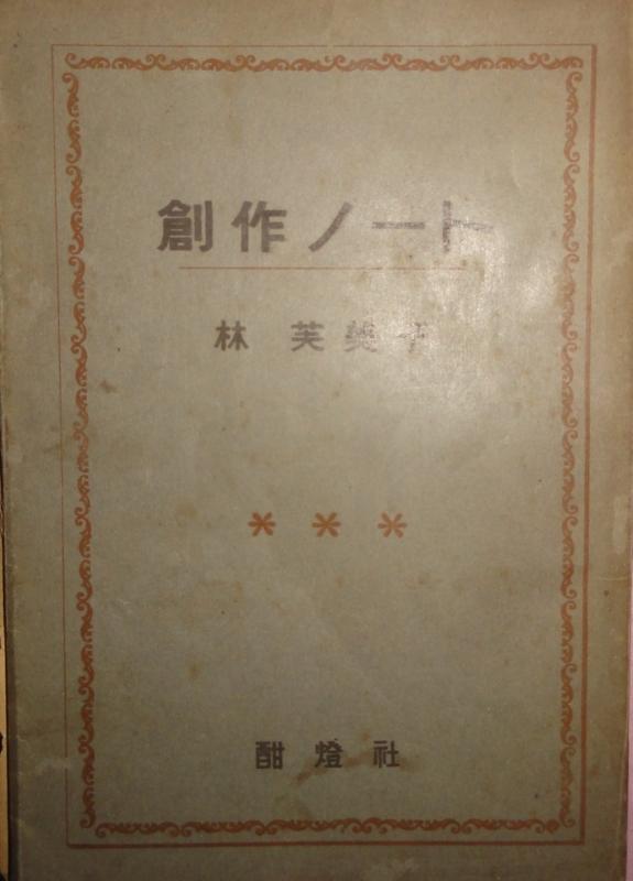 f:id:shimizumasashi:20131020210758j:image