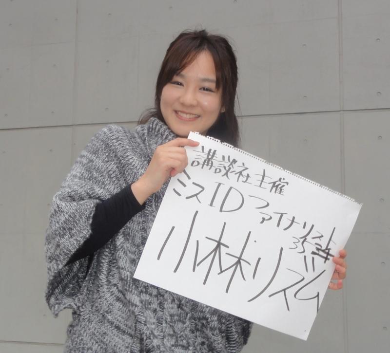 f:id:shimizumasashi:20131102132005j:image