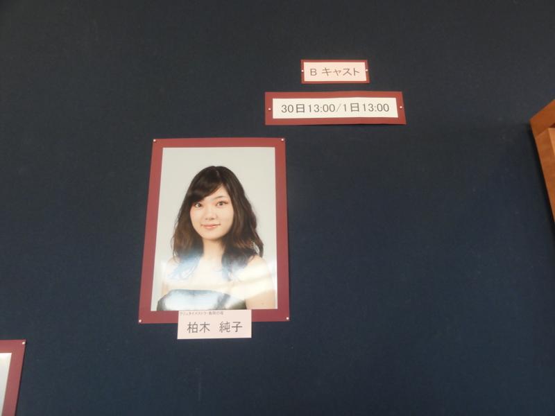 f:id:shimizumasashi:20131201142835j:image