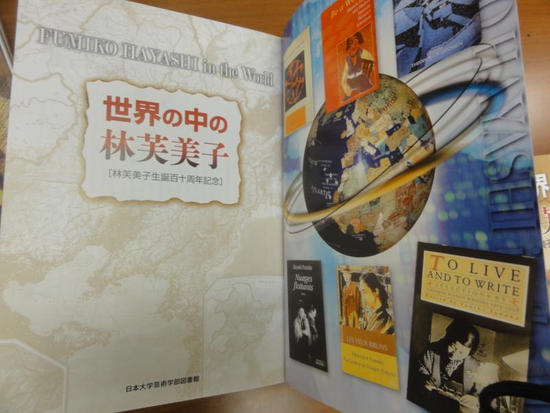 f:id:shimizumasashi:20131204153428j:image