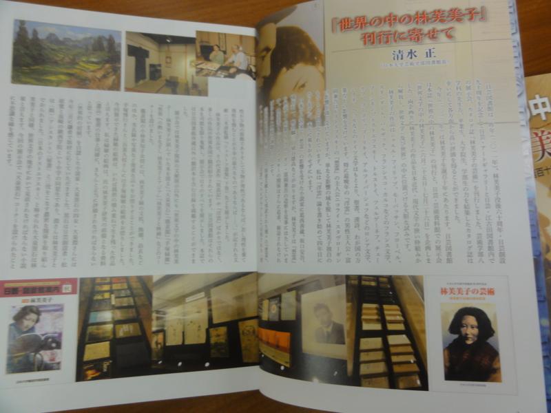 f:id:shimizumasashi:20131204153444j:image