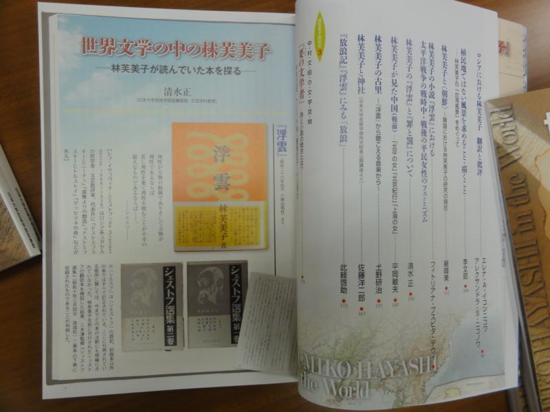 f:id:shimizumasashi:20131204153503j:image