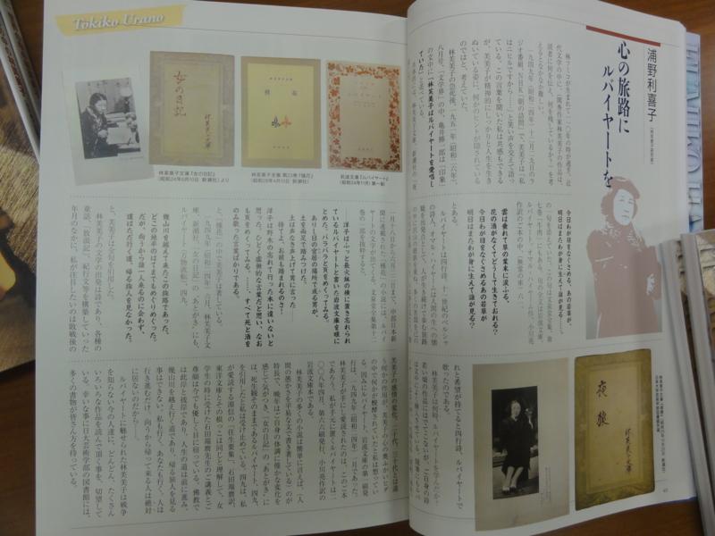f:id:shimizumasashi:20131204153531j:image
