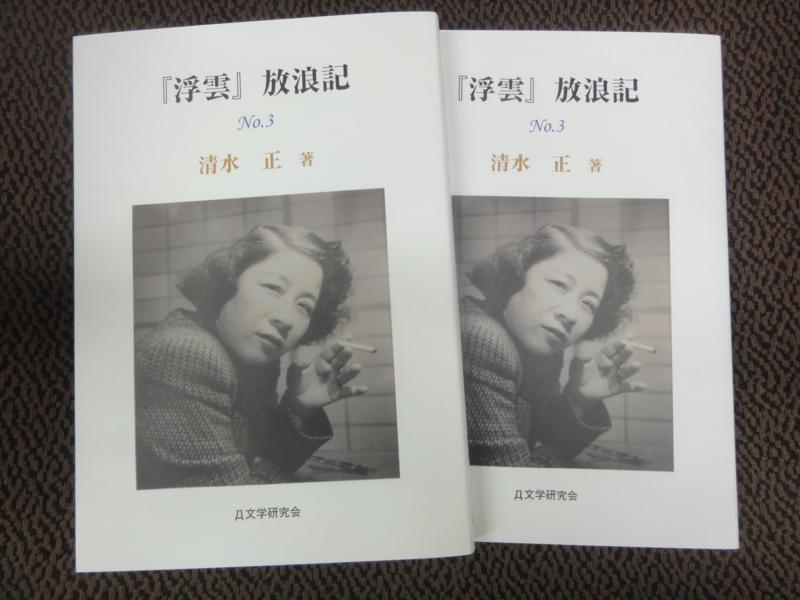f:id:shimizumasashi:20131211191545j:image