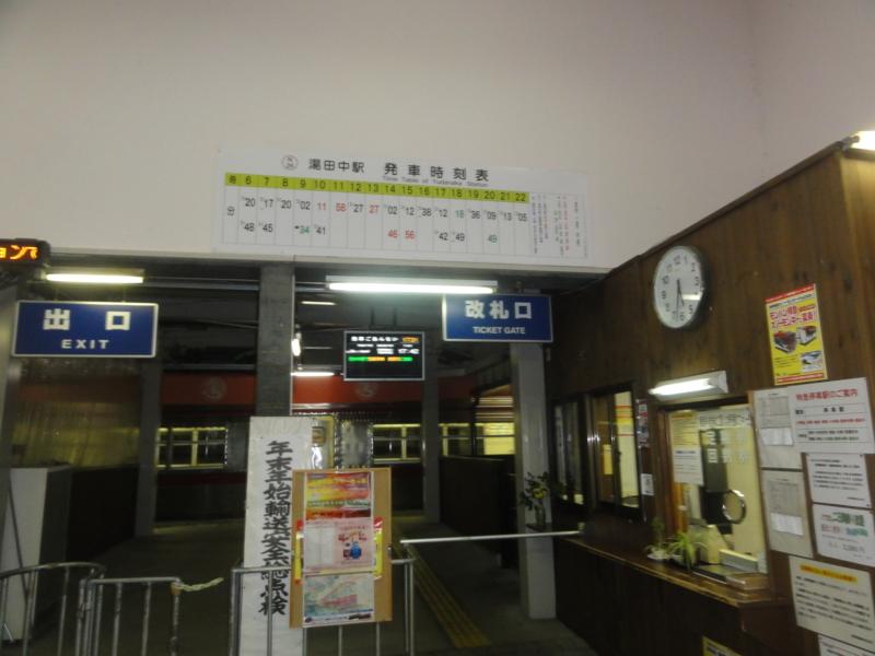 f:id:shimizumasashi:20131224173150j:image