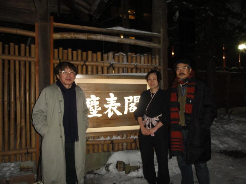 f:id:shimizumasashi:20131224174250j:image