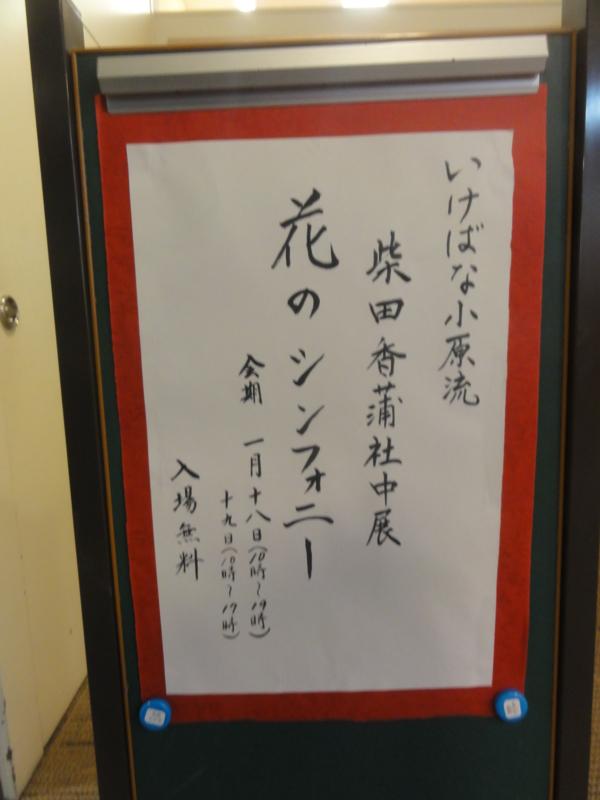 f:id:shimizumasashi:20140118170305j:image
