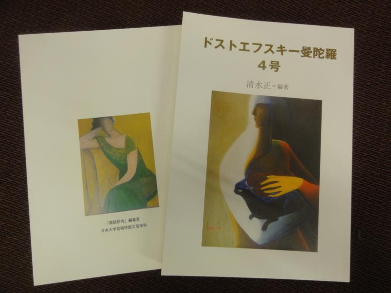 f:id:shimizumasashi:20140131194335j:image