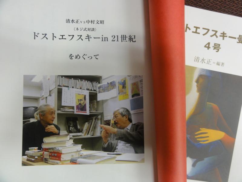 f:id:shimizumasashi:20140131195220j:image