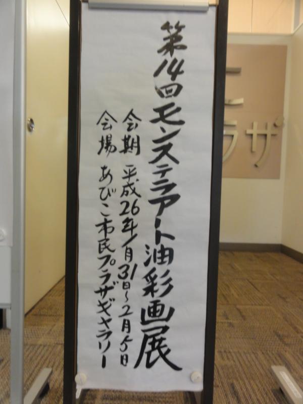 f:id:shimizumasashi:20140202132346j:image