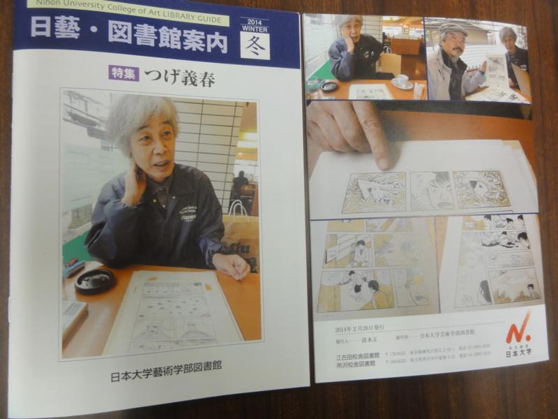 f:id:shimizumasashi:20140217170912j:image