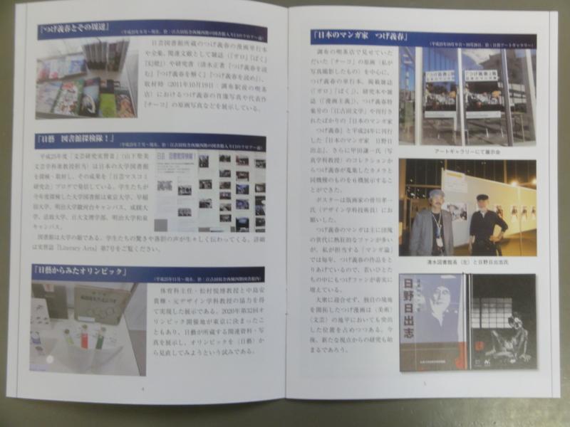 f:id:shimizumasashi:20140217171211j:image