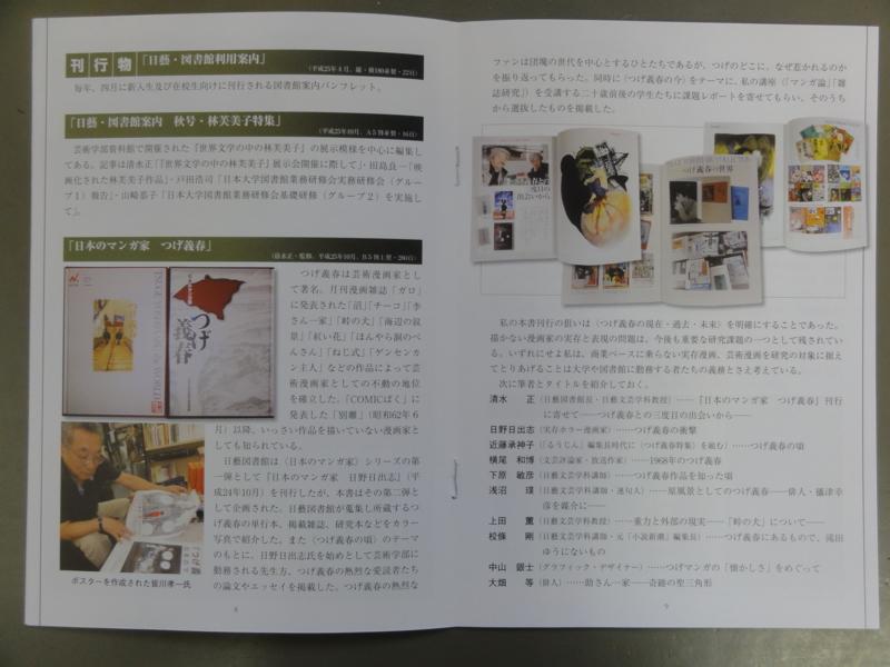 f:id:shimizumasashi:20140217171239j:image
