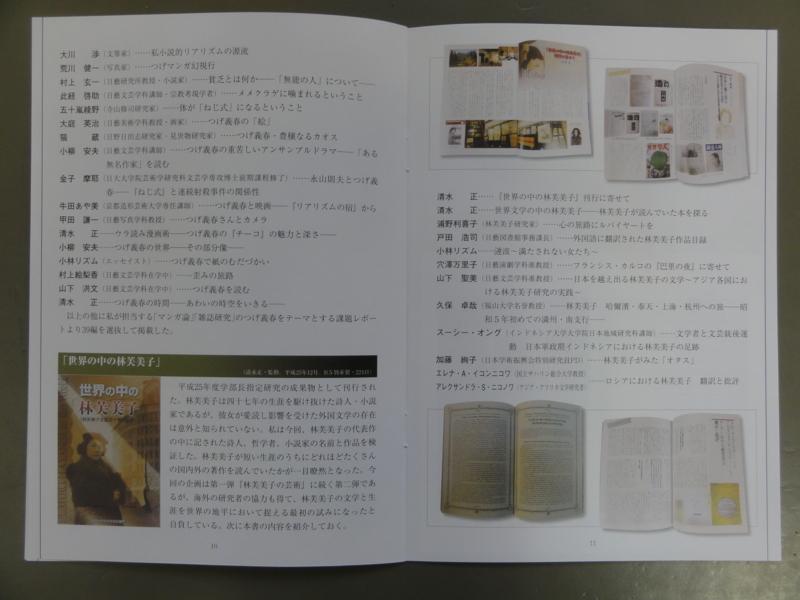 f:id:shimizumasashi:20140217171254j:image