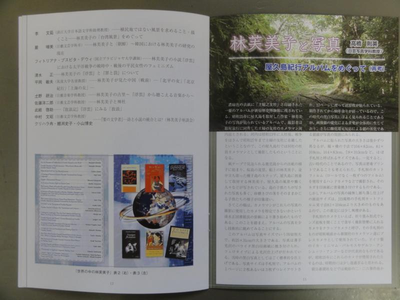 f:id:shimizumasashi:20140217171305j:image