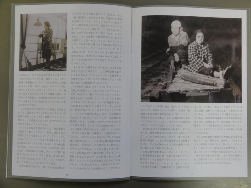 f:id:shimizumasashi:20140217171316j:image