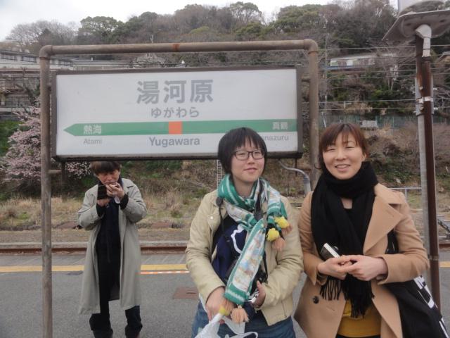 f:id:shimizumasashi:20140319130446j:image